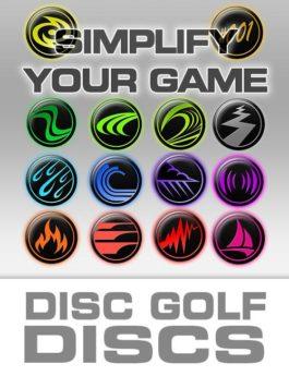 DGA Discs