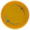 DGA Aftershock Midrange SP Line Orange Disc